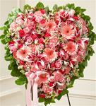 Fresh  Heart Mixed Flowers 20 inch